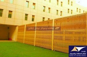 سواتر في الرياض
